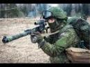 28 Отряд специального назначения «Ратник» отряд внутренних войск МВД России г. ...