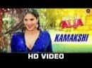 Kamakshi - Luv U Alia   Shaan   Jassie Gift   Sunny Leone & Srujan Lokesh