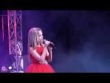 на концерте Алисы Кожикиной