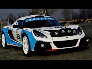 The Crew - 2013 Lotus Exige S - Dirt Spec 1299-1497 lvl