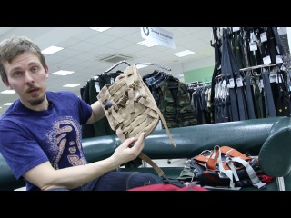 Тактический рюкзак Splav «Hydropack». Обзор