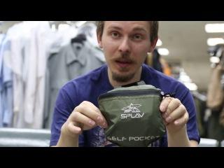 Складной рюкзак Splav «Self-pocket». Обзор