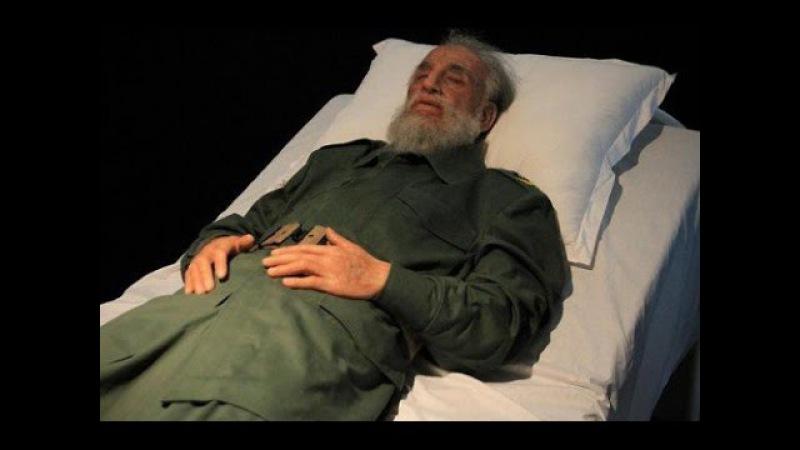 Фидель Кастро Похороны Куба
