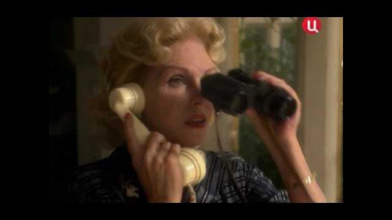 Мисс Марпл:Разбитое пополам зеркало