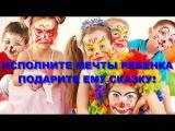 детские танцы анимация видео