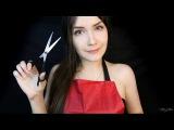 АСМР Парикмахер и Расслабляющий Массаж головы | ASMR Hairdresser and Head Massage | ASMR russian