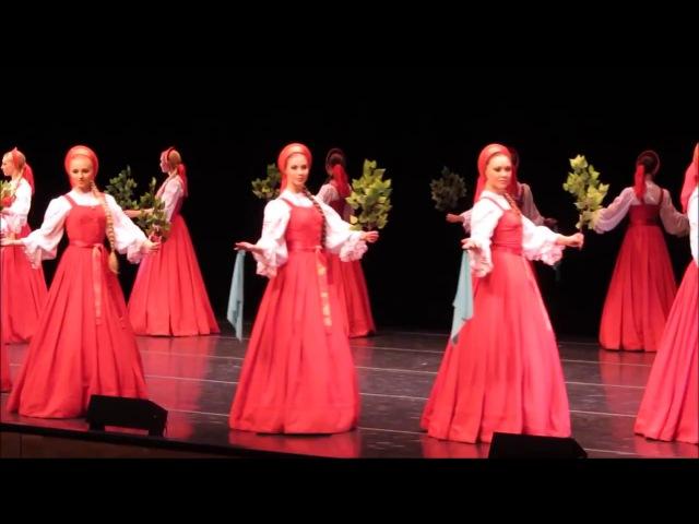 Плавающий шаг Русский девичий хоровод Березка
