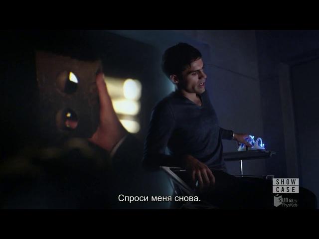 Корпорация 1 сезон 7 серия