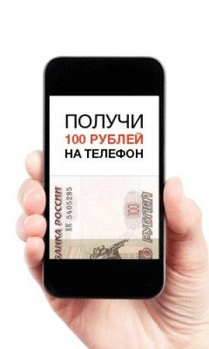 Jook новые кроссовки 30р купить в Москве на Avito
