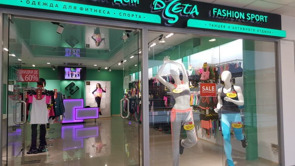 cdaa01fbb599 Наш розничный магазин от производителя ООО