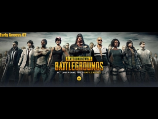 TGM live - PLAYERUNKNOWN'S BATTLEGROUNDS - Пот и слезы