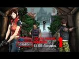 #1 Resident Evil Code Veronica X (Начало)