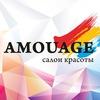 Amouage Ck