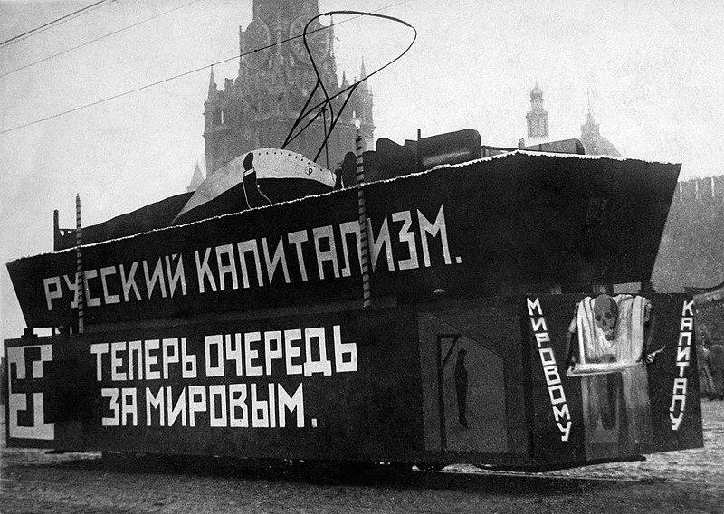 Годный агитационный трамвай