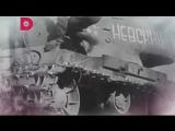 Фильм о фронтовой любви Ани и Владимира Подгорбунских, моих бабушки и дедушки.