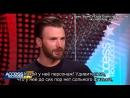 Интервью Криса для «Access Hollywood» (Rus Sub)