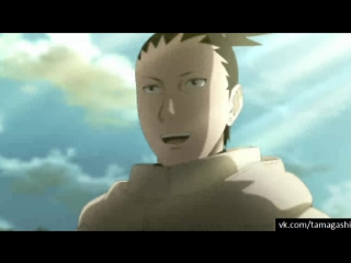 Naruto Shippuuden 489 Rain.Death