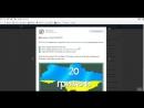 Видеоотчет розыгрыша от 22.09.16 от BESTSELLERS и Халява Безкоштовно в країні