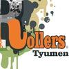 Rollers.Tyumen