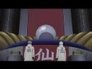 Наруто: Ураганные Хроники _461 серия / 2 сезон [720p] Naruto Shippuuden - русская озвучка