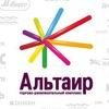 ТРК Альтаир | Ярославль | Конкурсы | Новости