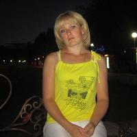 Виктория Рой