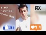 Artem Fenixov - приглашение на PARTY в новом формате