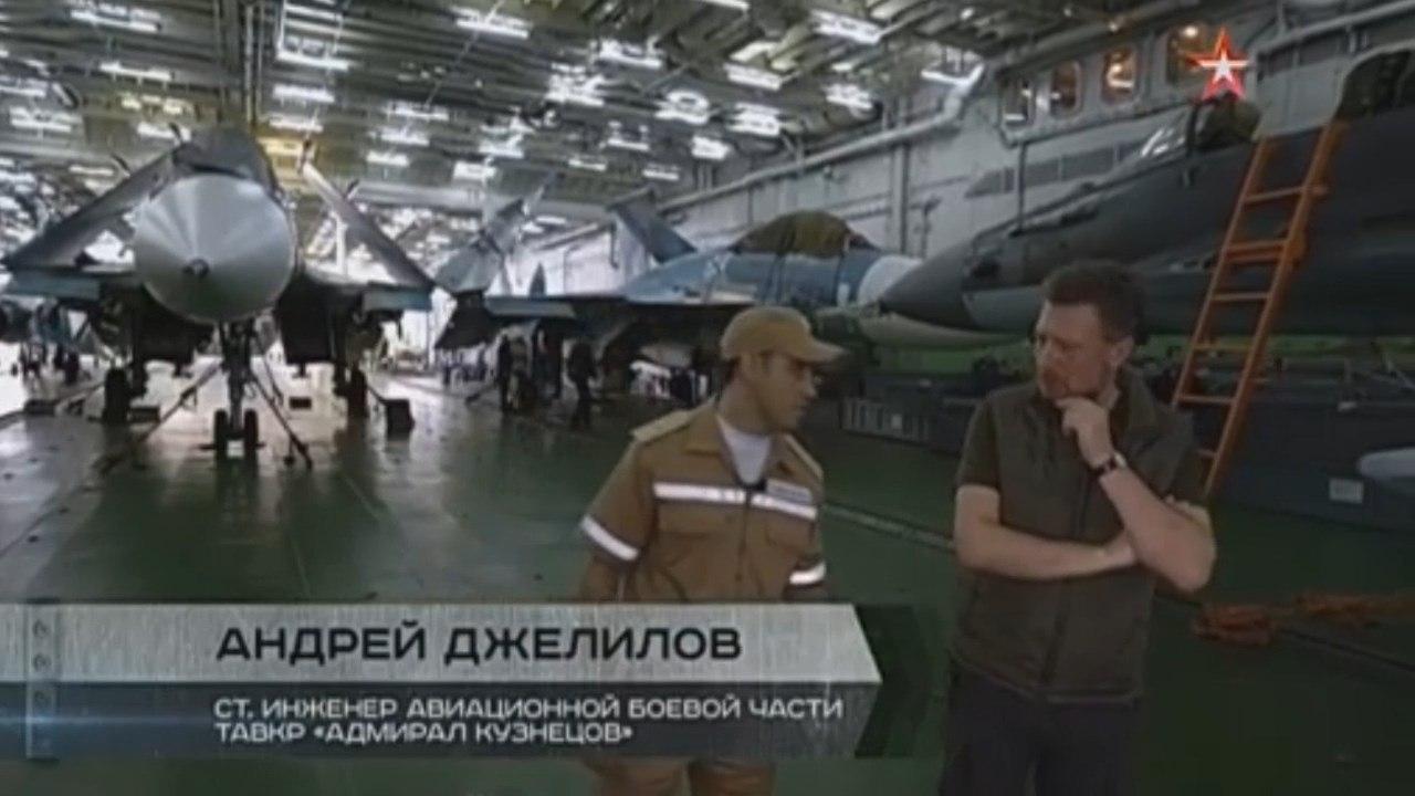 Orosz hadiflotta - Page 5 V9b_MSUTdes