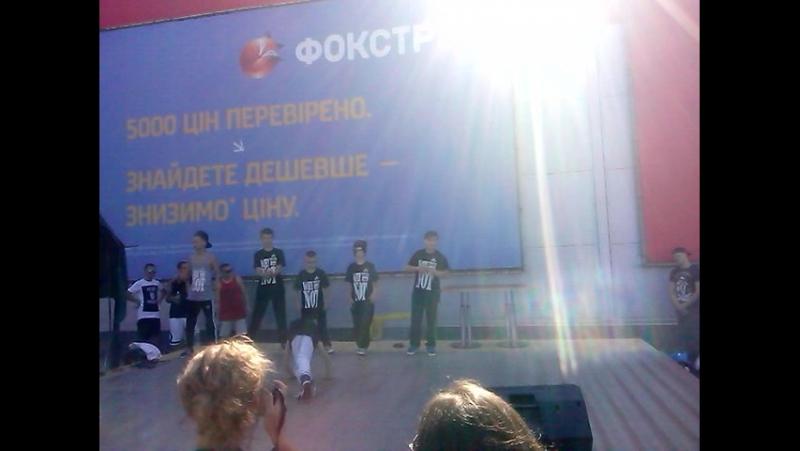 день молоді_ТРЦ Екватор