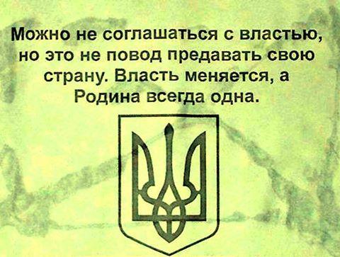 По факту избиения заместителя главы Херсонского облсовета Зеленчука открыто уголовное производство, - Нацполиция - Цензор.НЕТ 2853