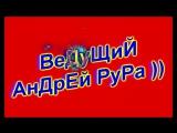 100 Пудов Дуста иЛи Цыганский Забег в Ширину ))))