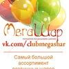 Воздушные шары Санкт-Петербург и Лен.область.