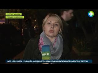 Захватчик заложников московского банка ликвидирован во время штурма