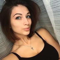 Татьяна Аликина