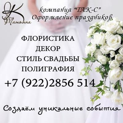 Татьяна Ковтун