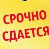 Аренда жилья Пенза СНЯТЬ/СДАТЬ КВАРТИРУ В ПЕНЗЕ
