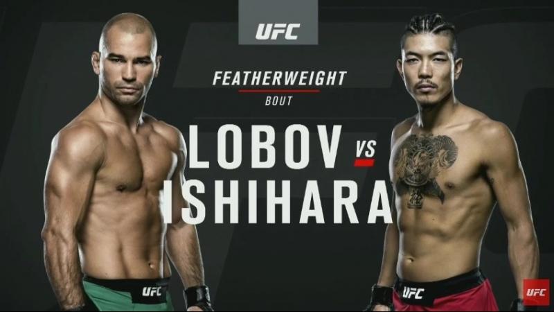 Artem Lobov vs. Teruto Ishihara (взвешивание)