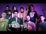 AfroSamba (Sun Drums 16.04.2017.)