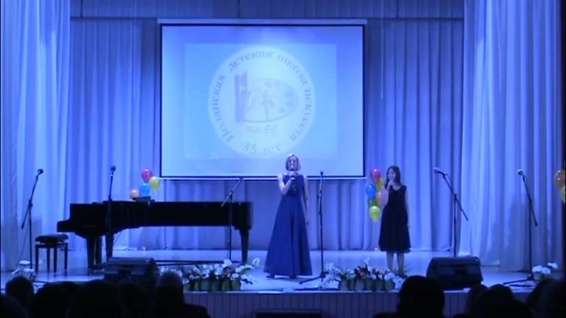 Юбилейный концерт в Полянской ДШИ - выпускница школы с музыкальным подарком Гришина Светлана, Дочь Майя