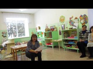 конкурсное занятие, самоанализ, воспитатель Сахарова С.Ю.,детский сад № 12