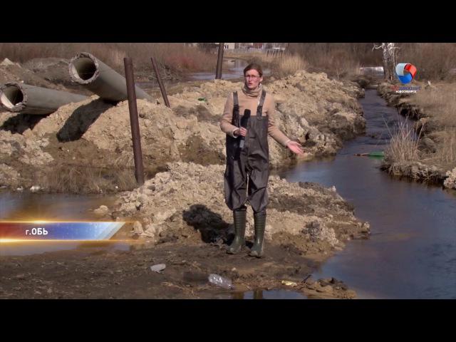Окраины города Обь затопило