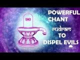 Powerful Shiva Rudram Chanting - Art of Living
