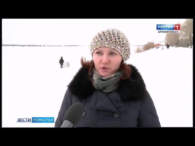Субботняя оттепель в Поморье сменится северными морозами