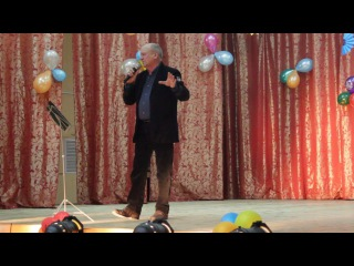 Владимир Нежданов, 25.11.16 с.Кощаково, Концерт на День Матери