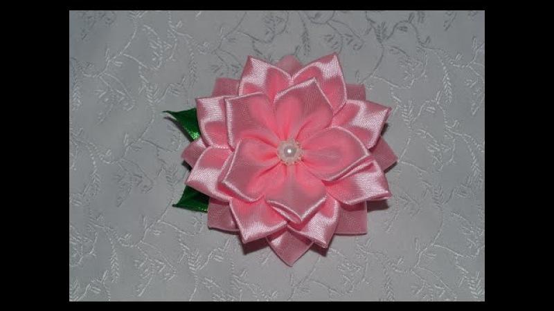 Мастер класс по изготовлению объемного цветка канзаши из ленты 2,5 см. / DIY