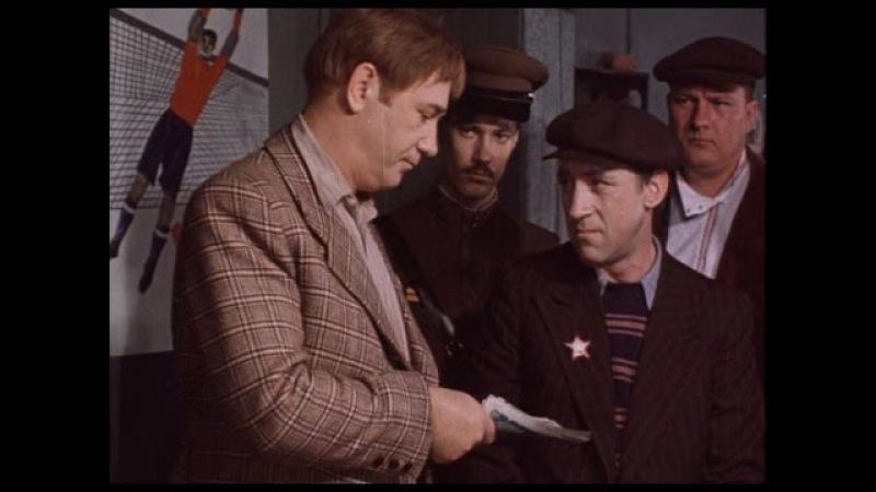 «Место встречи изменить нельзя», 2-я серия, 1979, HD