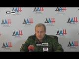Украинская сторона за сутки 520 раз обстреляла прифронтовые города и районы ДНР