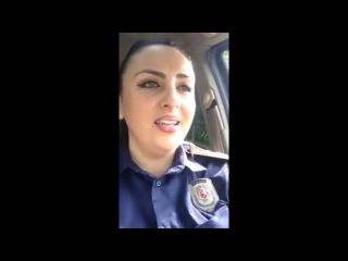 პოლიციელი ქალის მელანქოლიური სიმღერა - გ&#430