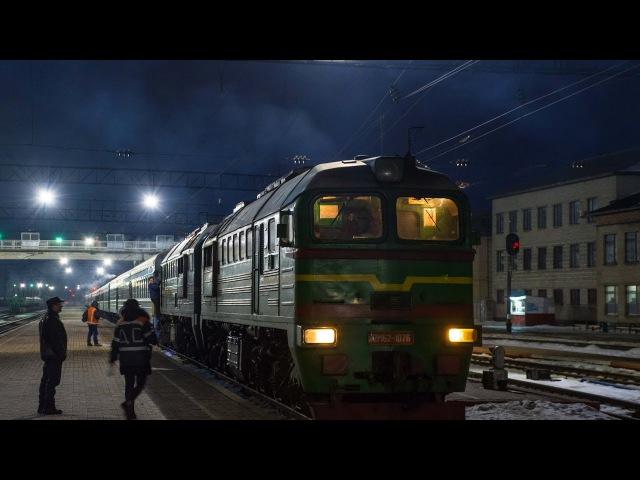 Смена локомотива ДС3 011 на 2М62 1076 по ст Коростень
