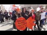1 мая 2017. Санкт-Петербург. Марш в защиту города.